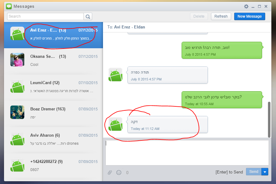 airdroid_sms_bug.PNG